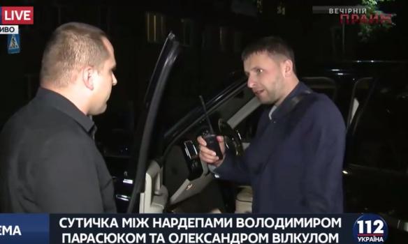 Нардеп Парасюк побився з колегою з Опоблоку: з'явилися фото і відео (1)