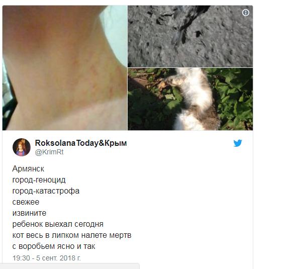 Через екологічну катастрофу в Криму почали гинути тварини і вимирати рослини: з'явилися жахливі фото (1)