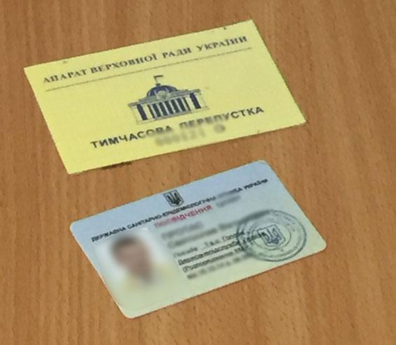 З'явилися фото резонансного арешту головного санлікаря України (1)