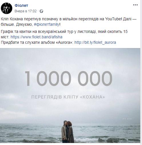 Спогади про юність, крайнощі і бажання: українські рокери випустили довгоочікуваний альбом (2)