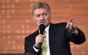 Она не нужна никому - Кремль бросил новый вызов Украине