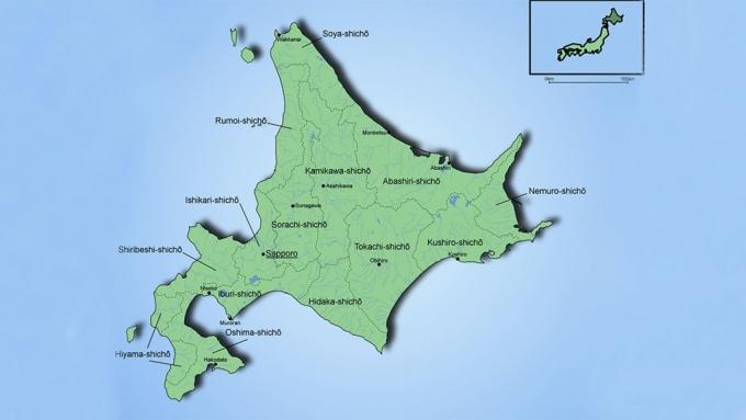 В Японии внезапно исчез важный остров на границе спорных Курил (1)