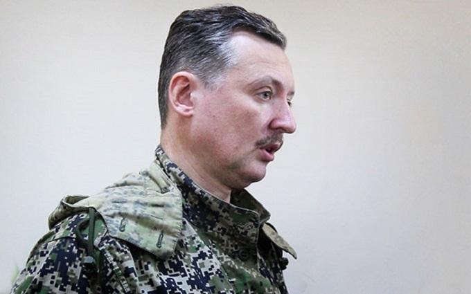 """Бойовик Стрєлков заявив, що йому готують роль """"Правого сектора"""""""