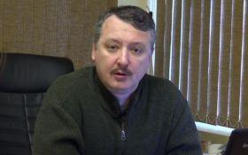 Стрелков поехал: сеть насмешили предложения одиозного боевика