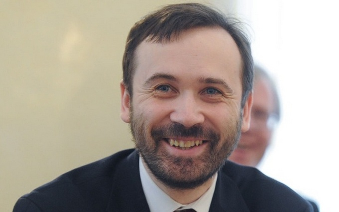 В Україні прийняли рішення щодо екс-депутата, вигнаного з путінської Думи