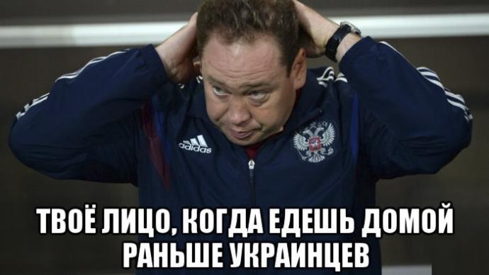 У соцмережах висміяли виліт Росії з Євро-2016: опубліковані фотожаби (7)