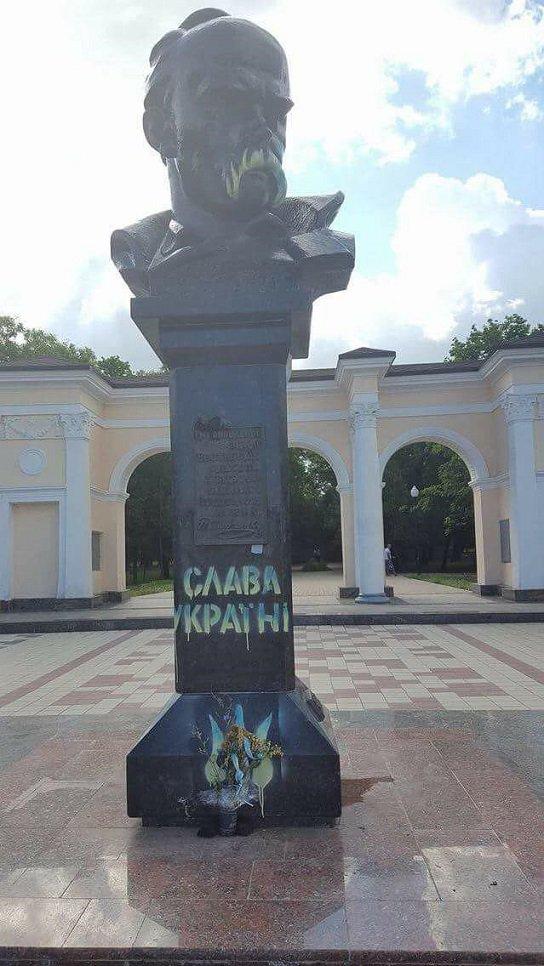 У Криму таємничі патріоти України збурили окупантів: з'явилося фото (1)