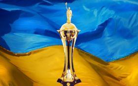 Кубок Украины по футболу стали известны результаты жеребьевки 1/8