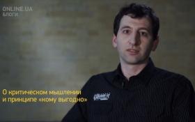 Украинцам подсказали, как им не быть похожими на россиян: опубликовано видео