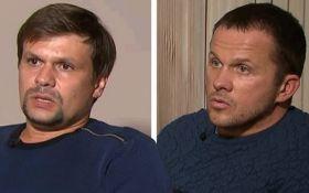 Отравление Скрипаля: в паспортных данных подозреваемых россиян Петрова и Боширова нашли одинаковые пометки