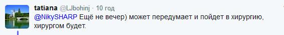 Спасайся, кто может: Савченко снова ухитрилась развеселить соцсети (3)
