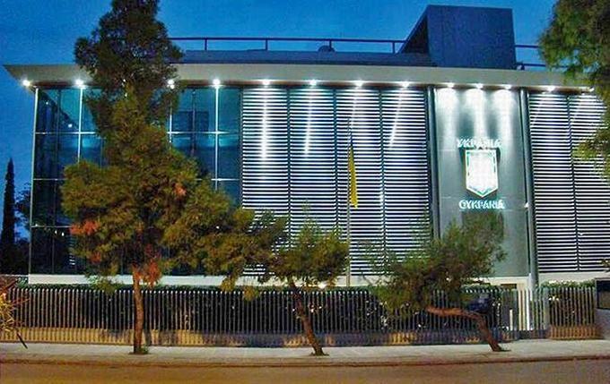 В Греции на посольство Украины совершена наглая атака: в МИД раскрыли подробности