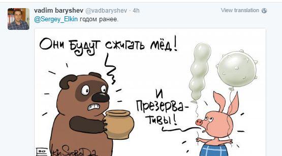 Ви все переплутали: карикатурист висміяв заборону презервативів у Росії (1)