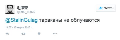 Скоро будет в шапочке из фольги: соцсети посмеялись над Путиным с облучателем (4)