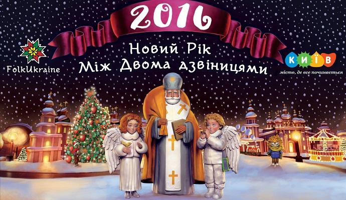 Рождественский концерт на Софийской площади (прямая трансляция)
