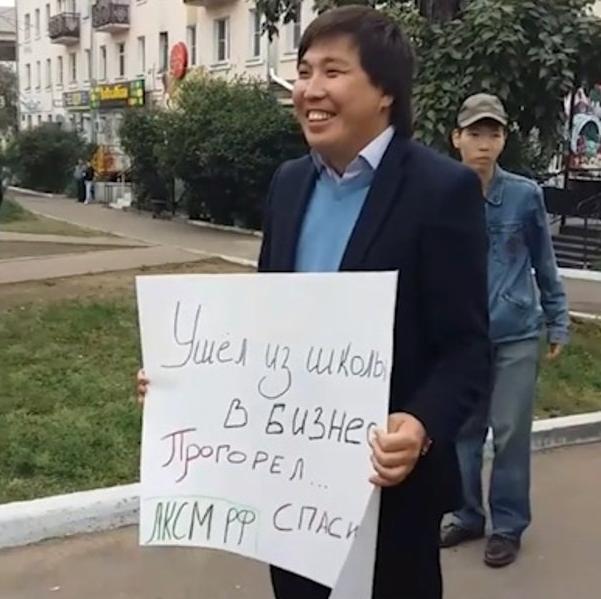 Прем'єра Росії в Бурятії зустріли знущальними плакатами: опубліковані фото і відео (1)