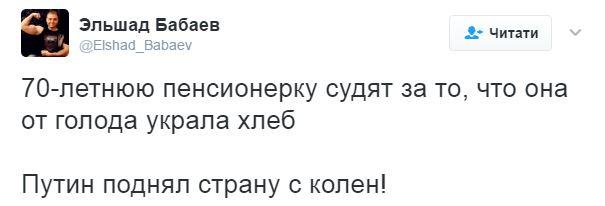 """Будни """"сверхдержавы"""": соцсети впечатлило преступление в России, появилось видео (1)"""