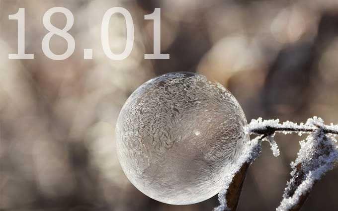 Прогноз погоди в Україні на 18 січня