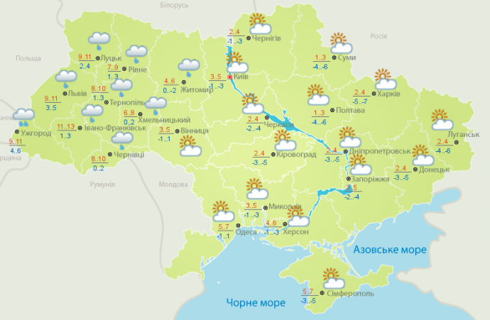 Погода в Украине на сегодня: на западе дожди, температура днем от +1 до +13 (1)