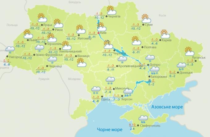 Снежный апокалипсис в Украине: названы области, которые заметет снегом (3)