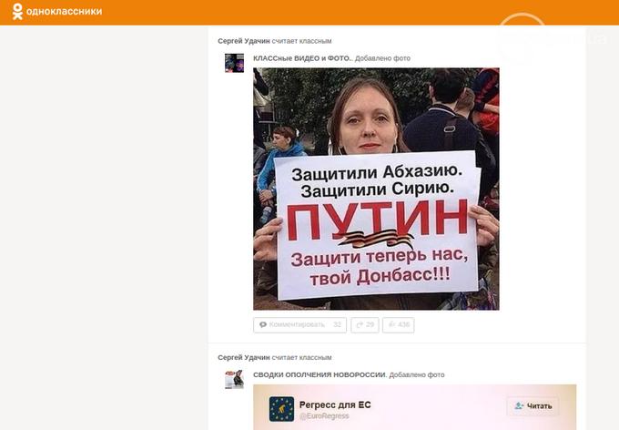 Учителів-фанатів ДНР і Путіна знайшли ще в одному місті України: опубліковані фото (22)