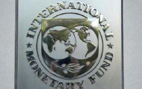 МВФ шокував прогнозом щодо наближення глобальної фінансової кризи