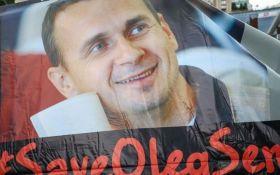 Врятуймо Олега: петиція до Білого дому щодо Сенцова потребує ще 4 тисячі голосів