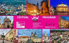 WOW-поездка во Львов: объявлена программа фестиваля WOW DONE AWARDS 2017
