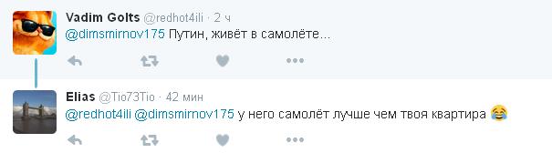 У мережі помітили зміни у зовнішності Путіна: опубліковані фото (4)