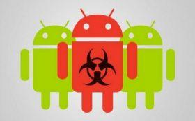 В Украине появился новый опасный вирус