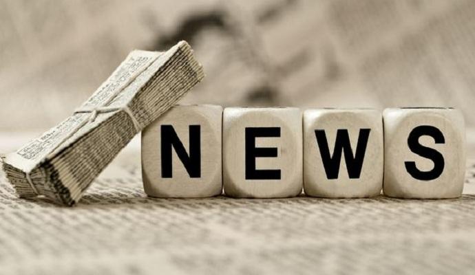 26 января в Украине и мире: главные новости дня