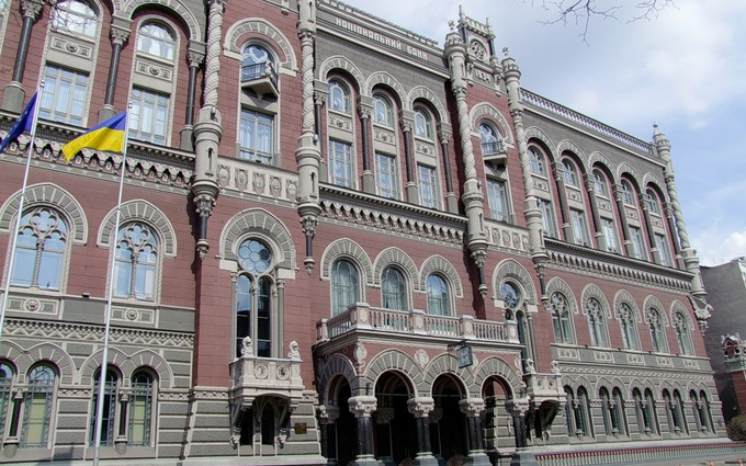 """Названы три """"системно важных"""" банка Украины"""