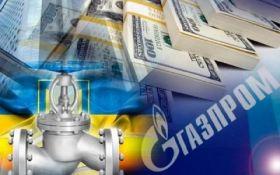 """Суд підтвердив законність стягнення з """"Газпрому"""" майже 80 млн грн"""