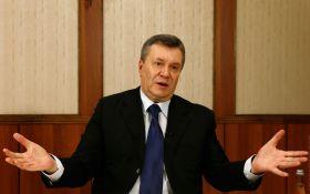 Арешт викраденого Януковичем золота в ЄС: з'явилися деталі