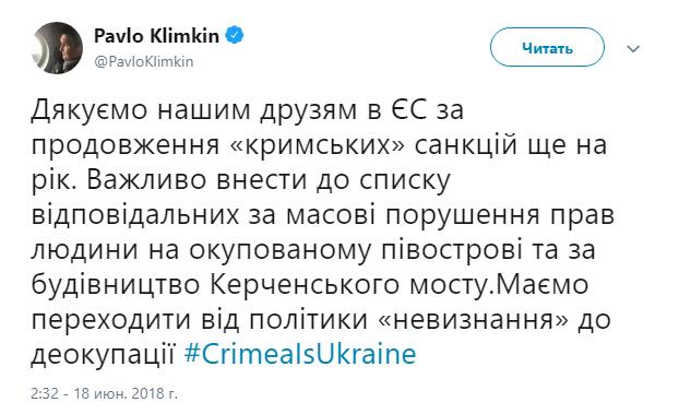 Время пришло: Климкин сделал важное заявление о деоккупации Крыма (1)
