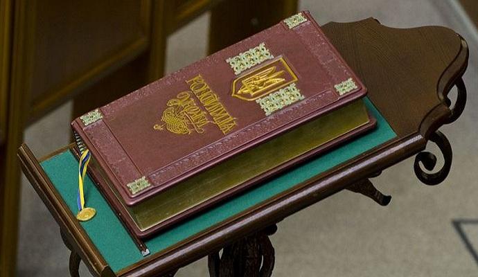 КСУ одобрил изменения в Конституцию в части правосудия