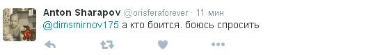В мережі посміялись над новим фото Путіна (3)