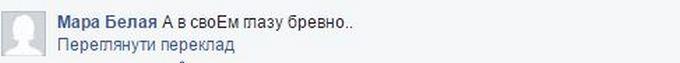 У Росії придумали, що українці чекають військ Путіна: нова смішна пропаганда (2)