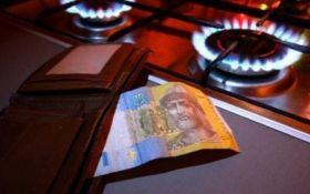 Підвищення цін на газ для українців: названі терміни розгляду питання владою
