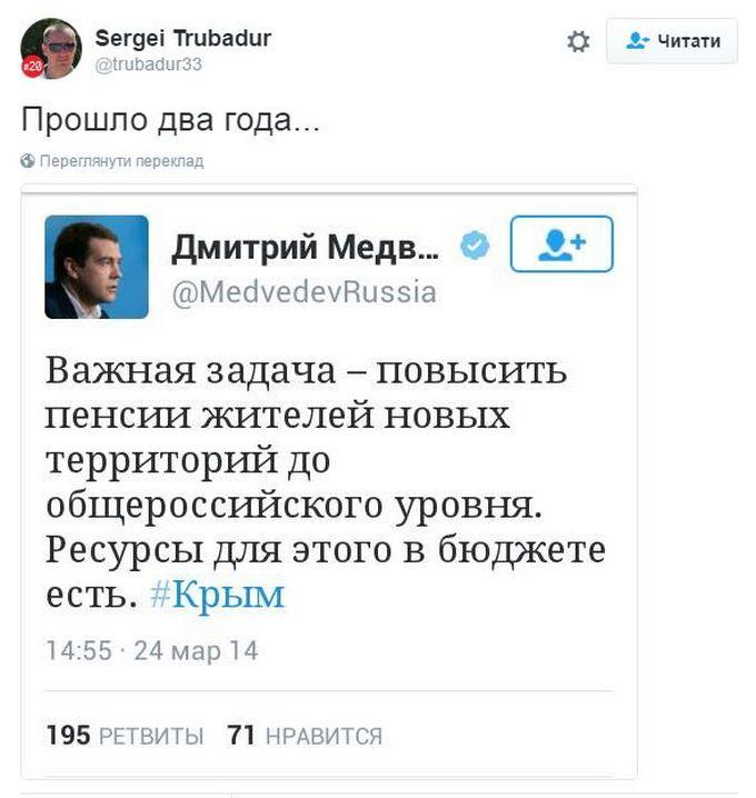 Немає грошей - немає кризи: соцмережі не можуть заспокоїтися після слів Медведєва в Криму (4)