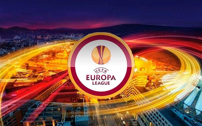 Лига Европы: результаты всех матчей 16 февраля