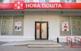 """В ряде городов Украины обыскивают офисы и склады """"Новой почты"""""""