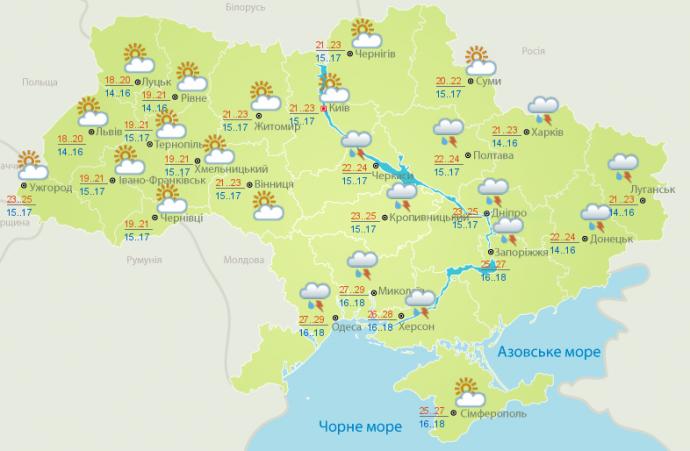 Прогноз погоды в Украине на 13 июня (1)