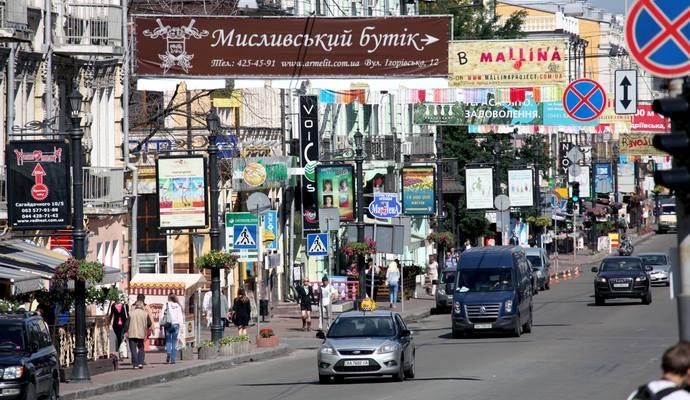 РТМ-Украина официально прекращает эксплуатацию рекламных растяжек в Киеве
