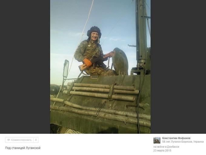 Найманці з Білорусі катаються по Донбасу на російській техніці: опубліковані фото (20)