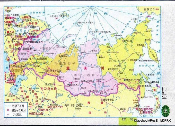 КНДР официально изменила позицию в вопросе аннексии Крыма (1)