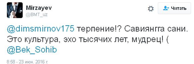 Путін з дивною посмішкою спостерігав концерт східних пісень: опубліковано фото (2)