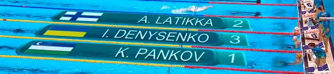 Паралимпиада 2016: все результаты Украины 17 сентября (15)