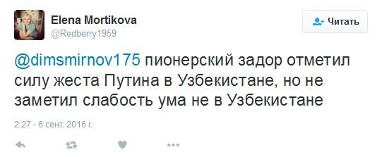 Соцмережі іронізують над візитом Путіна на могилу Карімова: опубліковані відео (4)