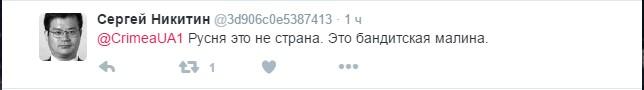 У Криму казаків-путінців затримали за пікети: з'явилися фото і відео (2)